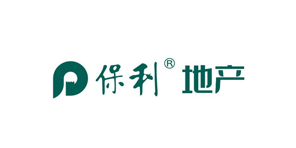 上海博开合作客户保利地产