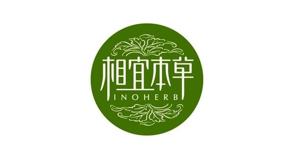 上海博开合作客户相宜本草