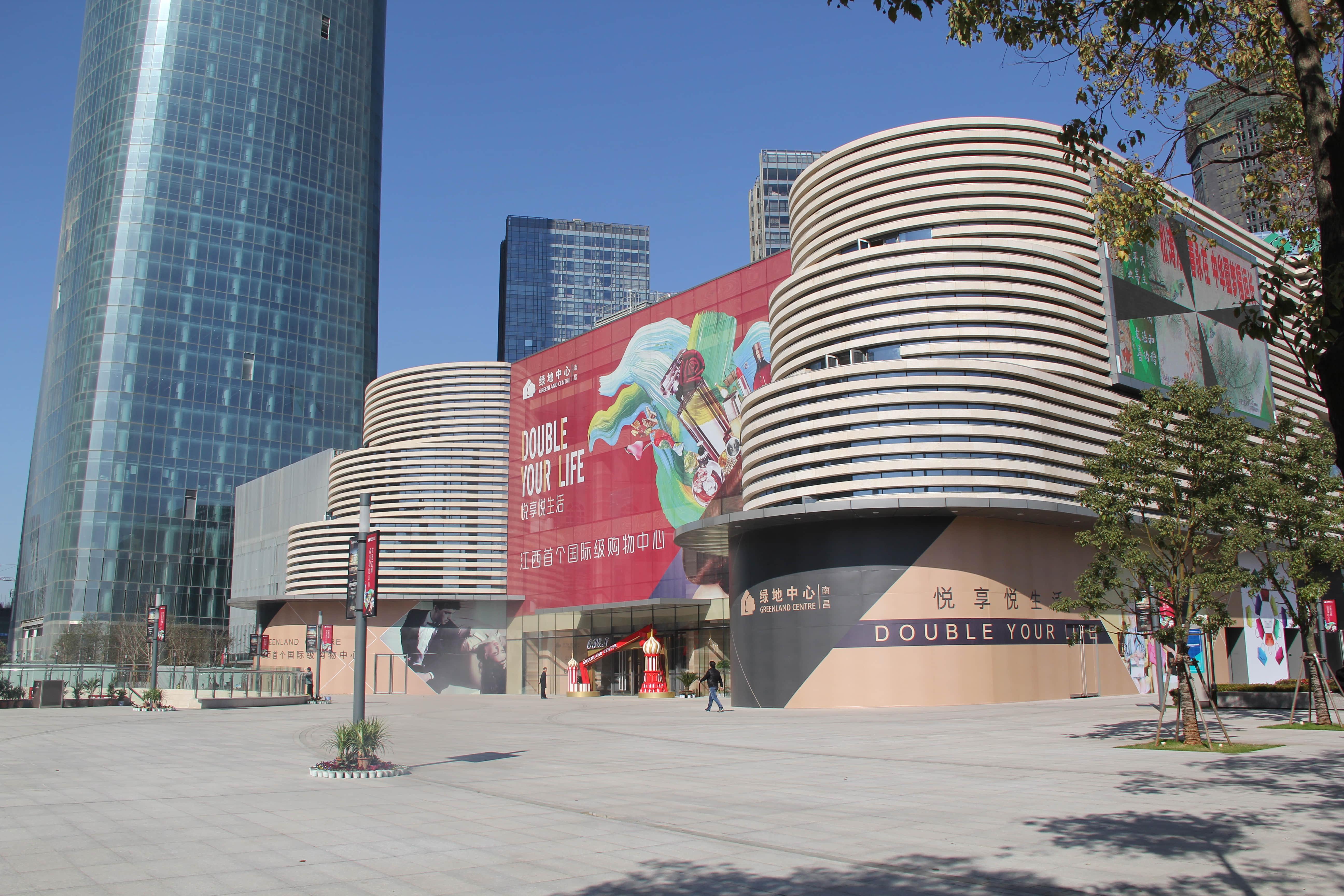 南昌绿地中心遮阳窗帘项目