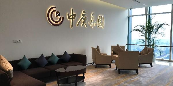 中庚聚龙酒店遮阳窗帘项目
