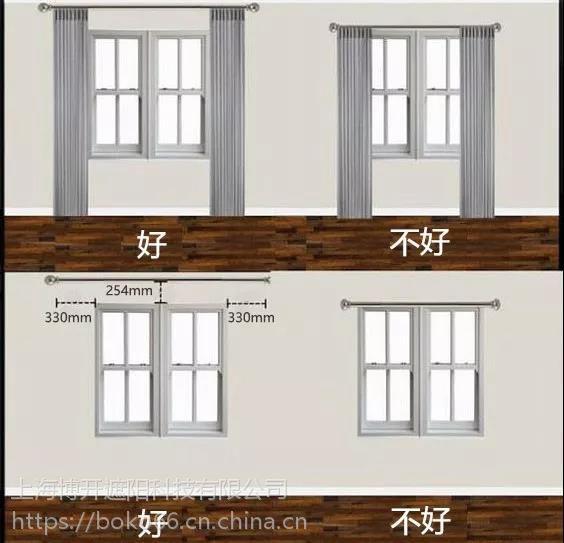 绝佳室内遮阳设计,高级窗帘杆不能少