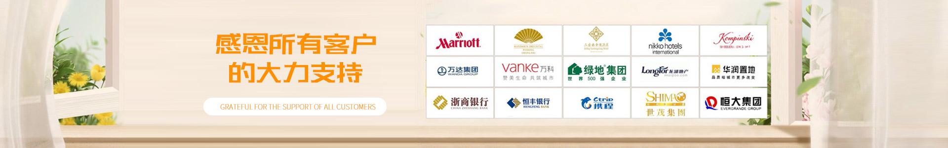 上海博开-应用案例